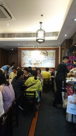 香港燒臘_170924_0007