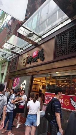 香港燒臘_170924_0009