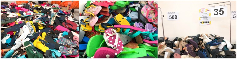 巴西拖鞋havaianas.jpg