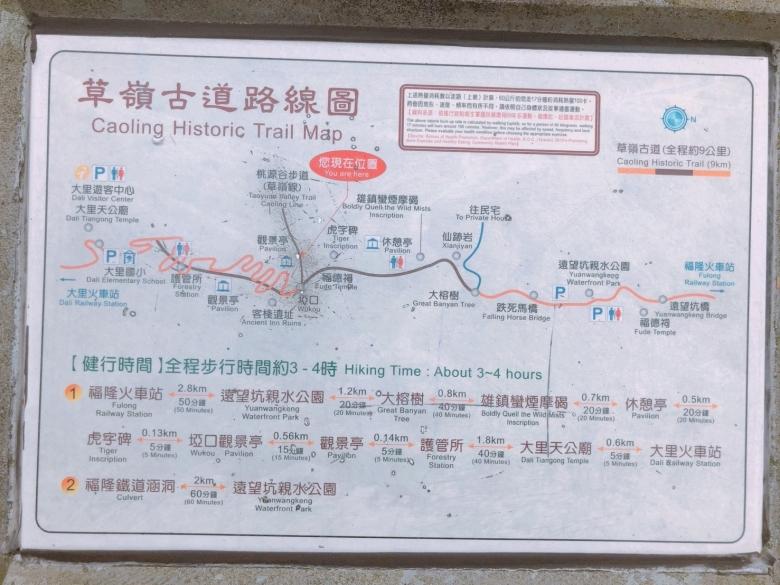 2019草嶺古道_190111_0040