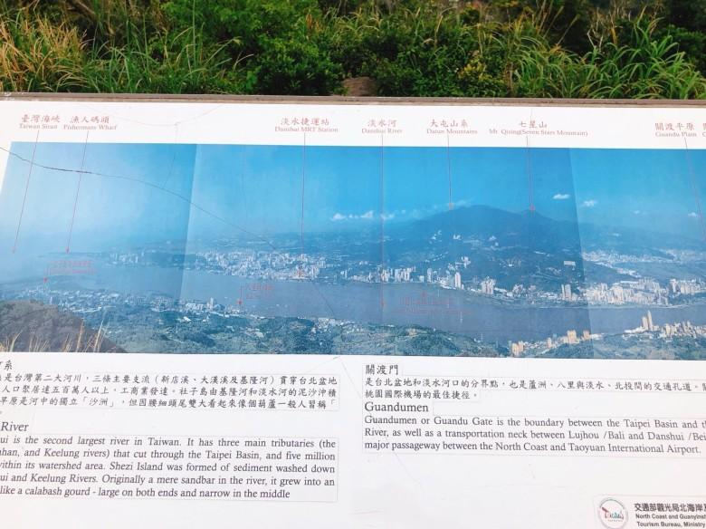 硬漢嶺_190228_0012