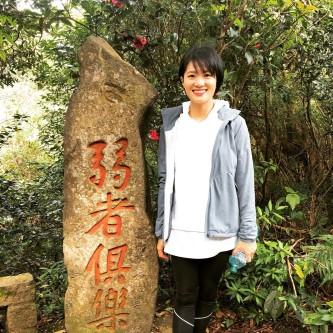 硬漢嶺_190228_0029
