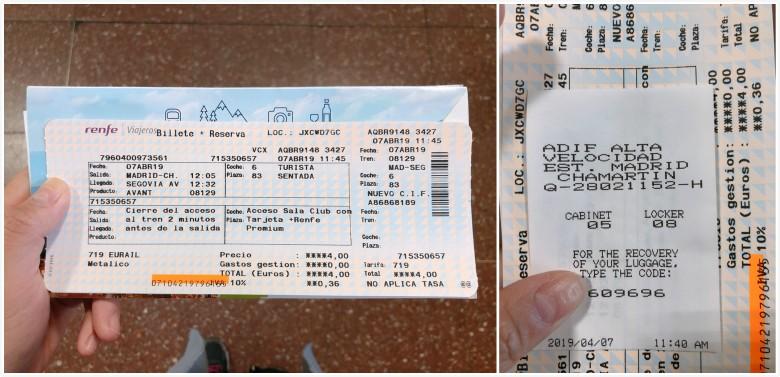 車票2.jpg