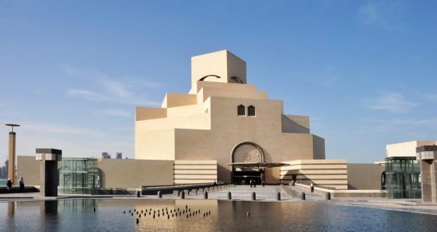 im-pei-e8b29de881bfe98a98-museum-of-islamic-art-e4bc8ae696afe898ade8979de8a193e58d9ae789a9e9a4a8-620x330