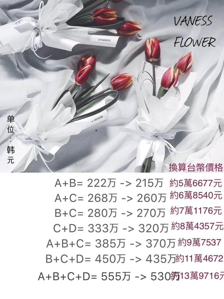 S__88236042