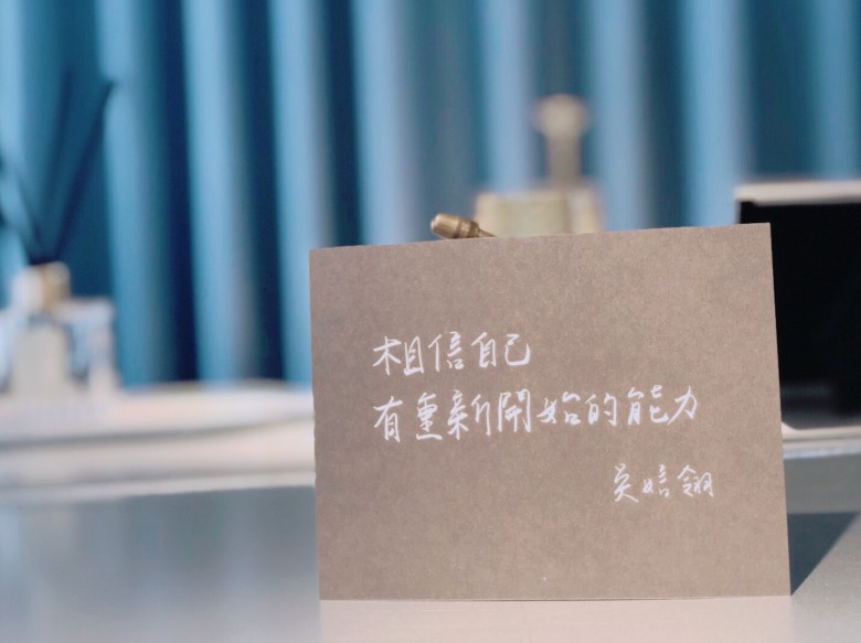 花藝oopsWu_190908_0014